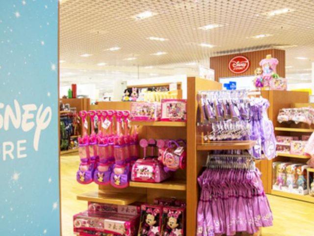 Negozi del centro commerciale campania negozi del centro for Centro commerciale campania negozi arredamento